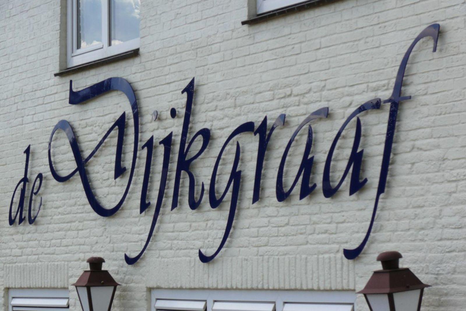 Gasterij de Dijkgraaf